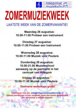 Zomermuziekweek @ Hillegomse muziekschool   Hillegom   Zuid-Holland   Nederland